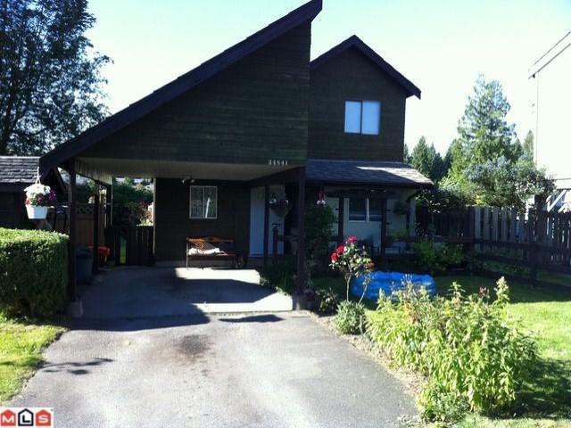 Купить дешевый дом,цена в Ванкувере, Канада