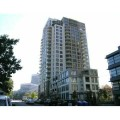 Ванкувер жилье