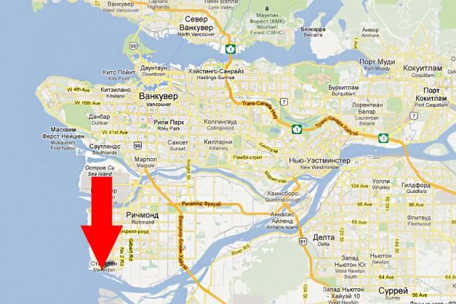 Ванкувер,рыбный рынок